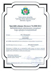 LMA License
